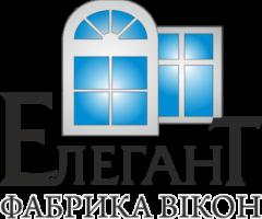 ЕлеганТ ФАБРИКА ВІКОН